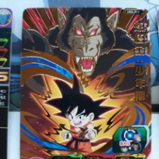 Trading Cards: DRAGON BALL HEROES UM4-011. Lote 180312033