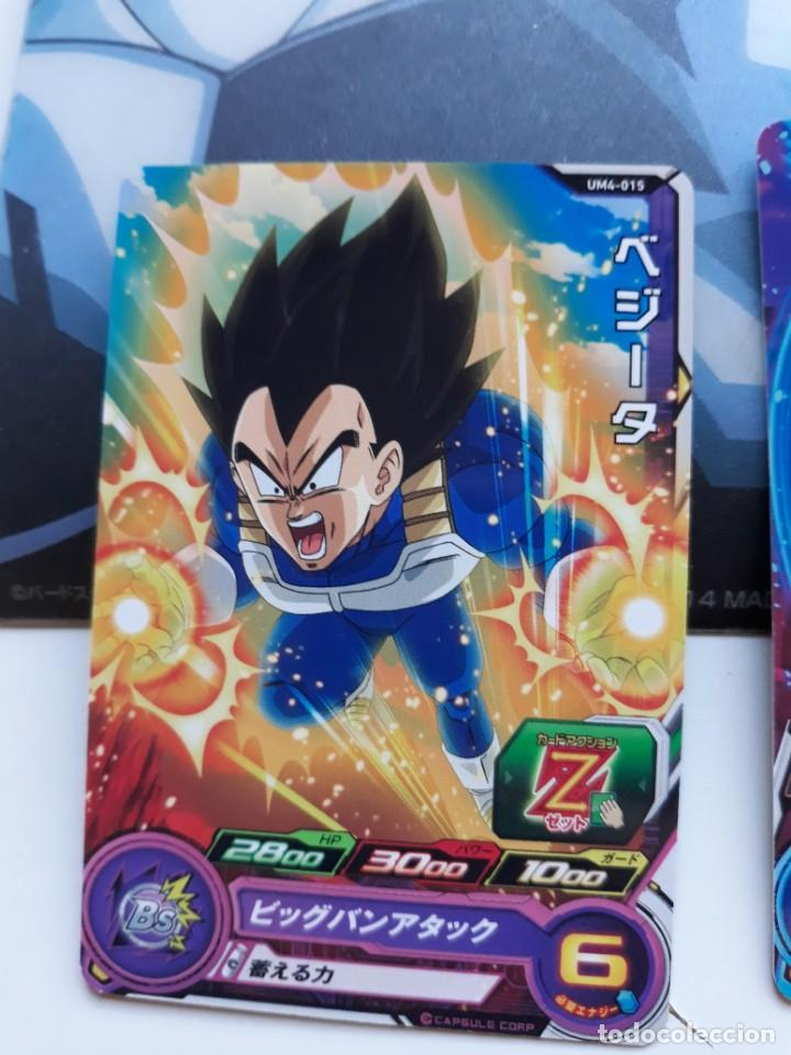 Trading Cards: Dragon Ball Heroes UM4-015 - Foto 1 - 180312035