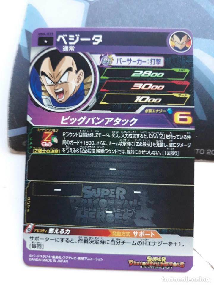 Trading Cards: Dragon Ball Heroes UM4-015 - Foto 2 - 180312035