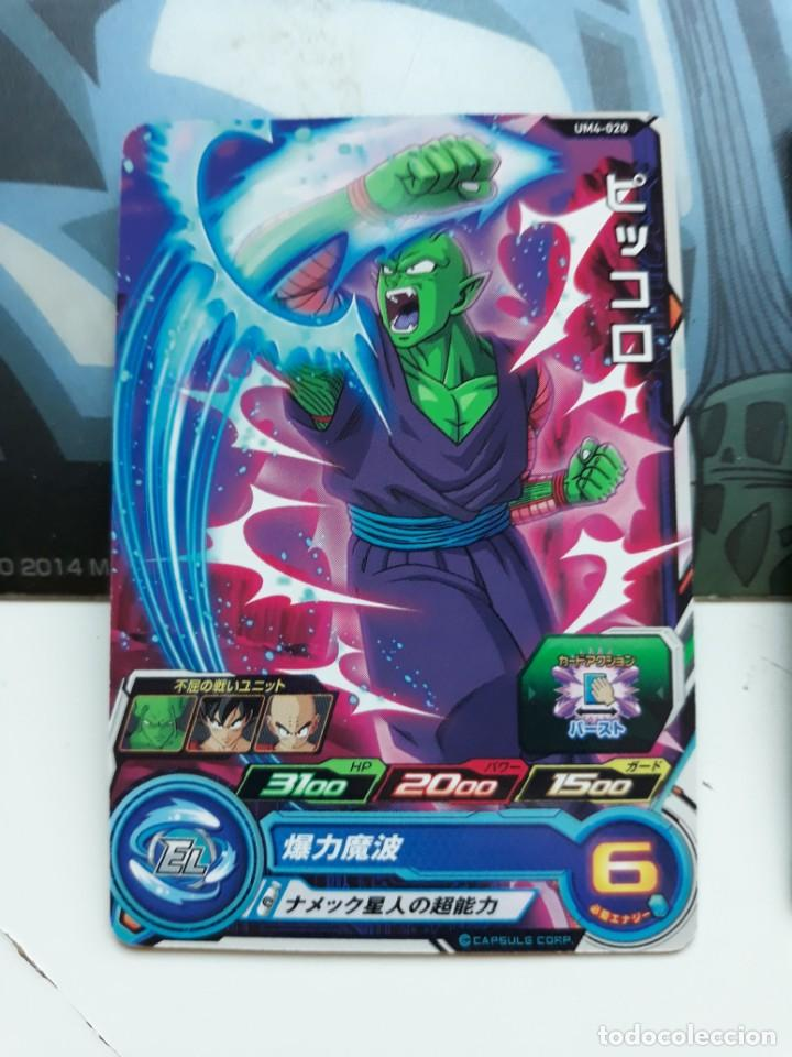 Trading Cards: Dragon Ball Heroes UM4-020 - Foto 1 - 180312042