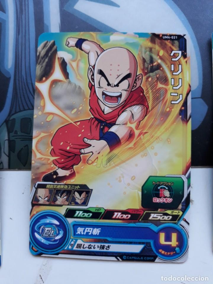 Trading Cards: Dragon Ball Heroes UM4-021 - Foto 1 - 180312043