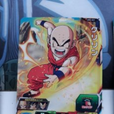 Trading Cards: DRAGON BALL HEROES UM4-021. Lote 180312043