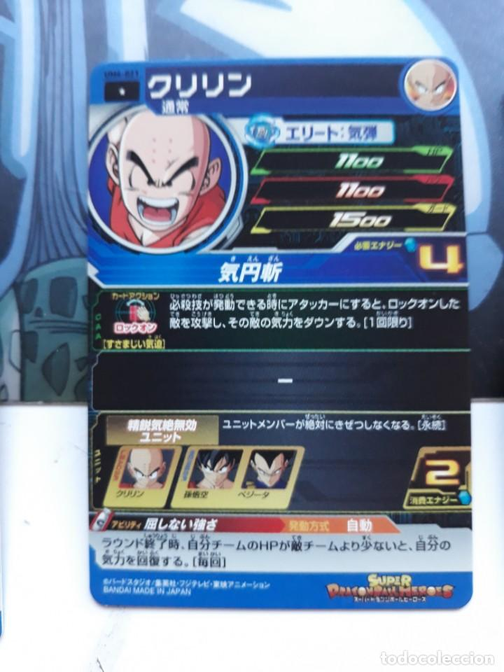 Trading Cards: Dragon Ball Heroes UM4-021 - Foto 2 - 180312043