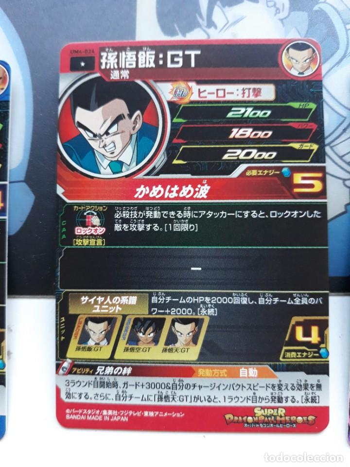 Trading Cards: Dragon Ball Heroes UM4-024 - Foto 2 - 180312047