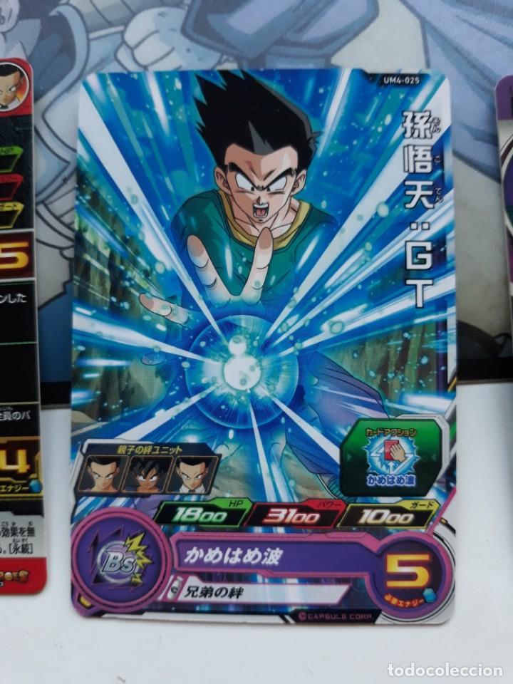 DRAGON BALL HEROES UM4-025 (Coleccionismo - Cromos y Álbumes - Trading Cards)