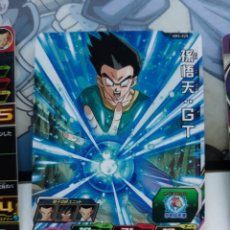 Trading Cards: DRAGON BALL HEROES UM4-025. Lote 180312053