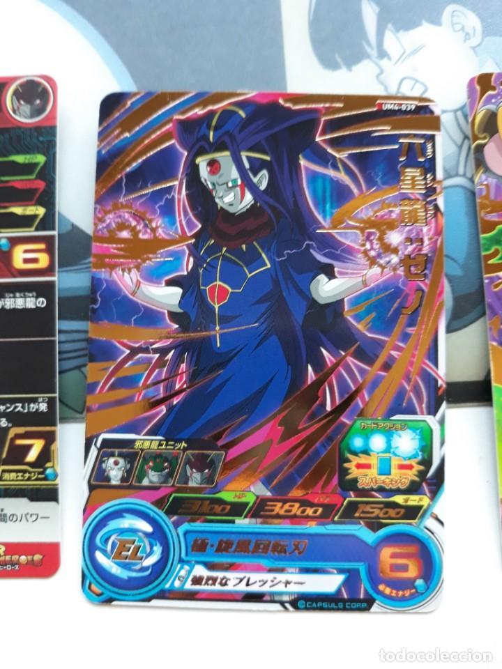 DRAGON BALL HEROES UM4-039 (Coleccionismo - Cromos y Álbumes - Trading Cards)
