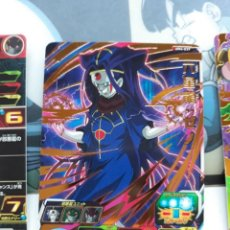 Trading Cards: DRAGON BALL HEROES UM4-039. Lote 180312057