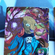 Trading Cards: DRAGON BALL HEROES UM4-052. Lote 180312076