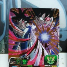 Trading Cards: DRAGON BALL HEROES UM4-054. Lote 180312085