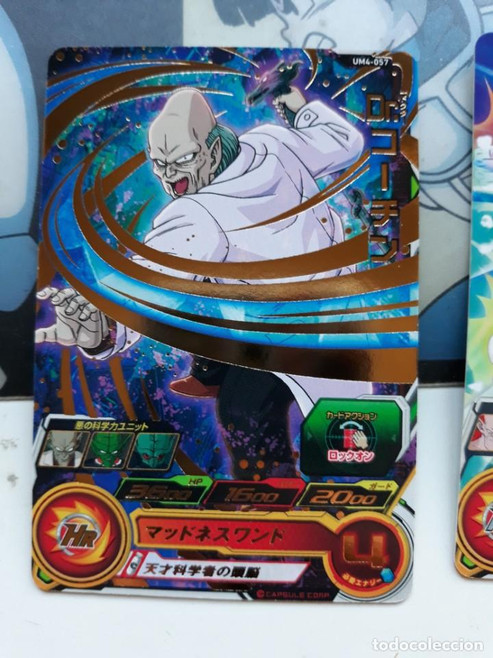 Trading Cards: Dragon Ball Heroes UM4-057 - Foto 1 - 180312088