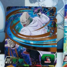 Trading Cards: DRAGON BALL HEROES UM4-057. Lote 180312203