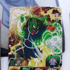 Trading Cards: DRAGON BALL HEROES UM4-059. Lote 180313492