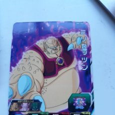 Trading Cards: DRAGON BALL HEROES UM4-060. Lote 150308678