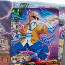 Trading Cards: DRAGON BALL HEROES HGD5-13. Lote 150309030