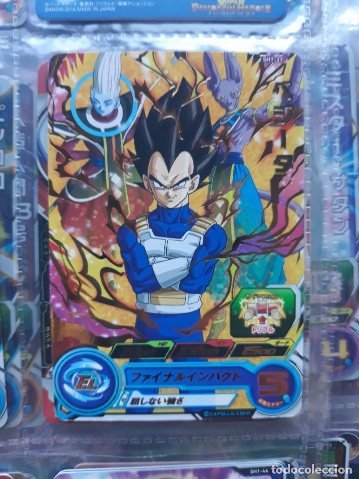 Dragon Ball Heroes SH1-08