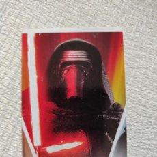 Trading Cards: FORCE ATTAX STAR WARS [CARREOFUR - EL CAMINO DE LOS JEDI] S11-PUZZLE 2-2 ADHESIVO (ADHESIVO) . Lote 151435066