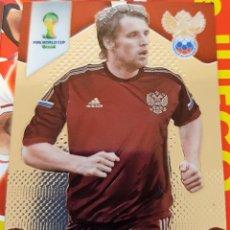 Trading Cards: CARD PANINI PRIZM MUNDIAL FUTBOL 2014 DMITRI KOMBAROV RUSIA. Lote 152487666