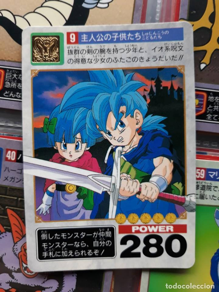 Dragon Quest Enix Square Akira Toriyama Trading Buy Old Trading Cards At Todocoleccion 153838454