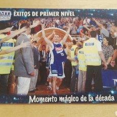 Trading Cards: PANINI LIGA ACB 2008 2009 08 09 TRADING CARDS N°180 ESTUDIANTES MOMENTOS MÁGICOS ,NUEVO. Lote 154929213