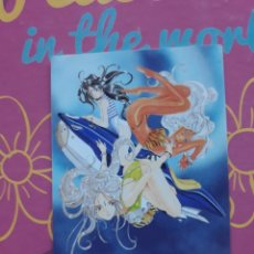 Trading Cards: AH MY GODDESS TRADING CARD PERFECT COLLECTION PROMOTION 05 SPECIAL CARD . Lote 156008666