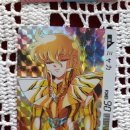 Trading Cards: SAINT SEIYA CABALLEROS DEL ZODIACO 2019 PRISM CARD . Lote 161299682