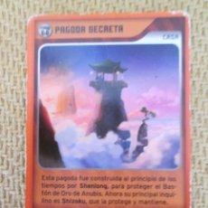 Trading Cards: CARD/LAMINCARD DE LA COLECCIÓN: INVIZIMALS. NUEVA ALIANZA. PANINI. 2014. Nº 363. Lote 161695266