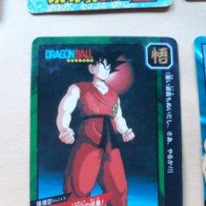 Trading Cards: DRAGON BALL POWER LEVEL 47 SUPER BATTLE 927 HONDAN 1257 TOKUBETSU DAN. Lote 166795826