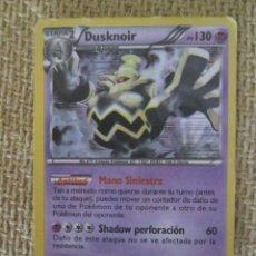 Trading Cards: CARTA POKÉMON 2012 - DUSKNOIR. Lote 191491297