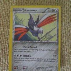 Trading Cards: CARTA POKÉMON 2012 - SKARMORY. Lote 168362488