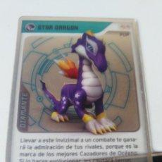 Trading Cards: STAR DRAGÓN DIAMANTE TRANSPARENTE INVIZIMALS 2013 DESAFÍOS OCULTOS. Lote 169692028