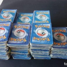 Trading Cards: LOTE DE 2 KILOS Y MEDIO TARJETAS TRADING CARDS POKEMON APROXIMADAMENTE UNAS 1600. Lote 170990009