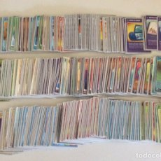 Trading Cards: LOTE DE 378 CROMOS DE TRADING CARDS -INVIZIMAL - -DESAFIÓ OCULTOS - 2009-2013 TODAS DIFERENTES. Lote 173047655