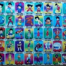 Trading Cards: BOLA DE DRAGÓN. DRAGON BALL. COLECCIÓN COMPLETA 90 TARJET CARDS CON CAJA ARCHIVADOR. Lote 173852849