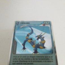 Trading Cards: INVIZIMALS 2013 DESAFÍOS OCULTOS SHENGLONG N°248 OPACO. Lote 175765162
