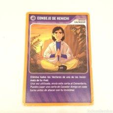 Trading Cards: (C-23) CARTA INVIZIMALS - NUEVA ALIANZA 2014 - N° 287 CONSEJO DE KENICHI. Lote 175890040