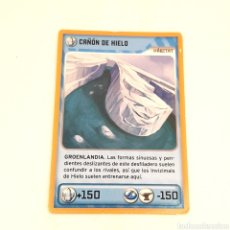 Trading Cards: (C-23) CARTA INVIZIMALS - NUEVA ALIANZA 2014 - N° 379 CAÑON DE HIELO. Lote 175891433