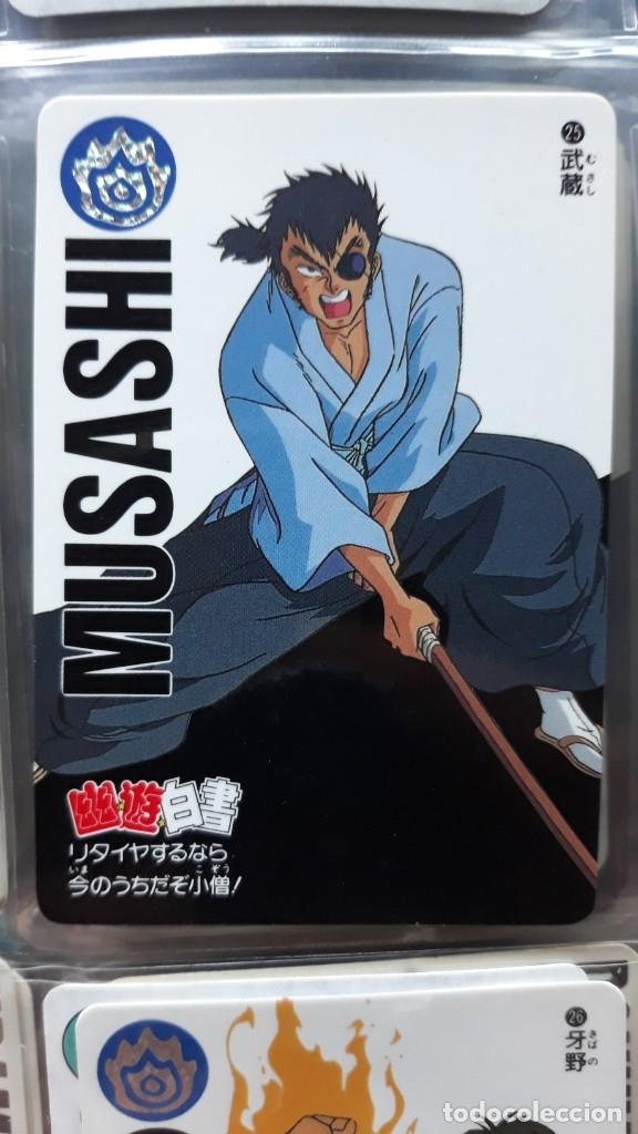 Yu Yu Hakusho Carddass 257