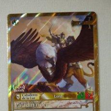 Trading Cards: FANTASY RIDERS ~ PALADIN RIDER ~ CABALLEROS DE LA LUZ , Nº 225 ( ORO ) PANINI 2018 # CARD. Lote 177833142