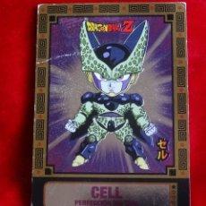 Trading Cards: DRAGONBALL Z DRAGON BALL FUSION PANINI Nº X26. Lote 182955286