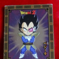 Trading Cards: DRAGONBALL Z DRAGON BALL FUSION PANINI Nº X22. Lote 182955947