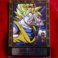 Trading Cards: DRAGONBALL Z DRAGON BALL FUSION PANINI Nº X07. Lote 182957390