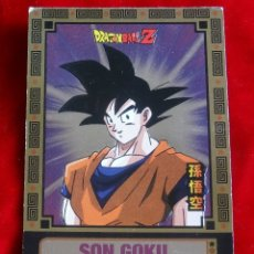 Trading Cards: DRAGONBALL Z DRAGON BALL FUSION PANINI Nº X01. Lote 182958053