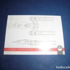 Trading Cards: TRADING CARD: CAMINO HACIA STAR WARS. EL ASCENSO DE SKYWALKER. S-9 - SCHEMATICS CARDS - TOPPS - . Lote 183958783