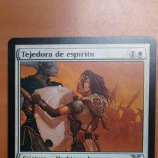 Trading Cards: TEJEDORA DE ESPIRITU, DECIMA EDICION 2007, CARTAS MAGIC - POSIBILIDAD DE ENTREGA EN MANO EN MADRID. Lote 194380857