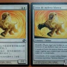 Trading Cards: LEON DE MELENA BLANCA 1 EN CHINO, CAOS PLANAR 2007, CARTAS MAGIC - POSIBILIDAD DE ENTREGA EN MADRID. Lote 194384177