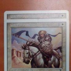 Trading Cards: CABALLERO ANDANTE, SEPTIMA EDICION 2001, CARTAS MAGIC - POSIBILIDAD DE ENTREGA EN MANO EN MADRID. Lote 194384538