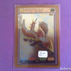 Trading Cards: INVIZIMALS BATALLA DE CAZADORES - DIAMANTE DESERT.DRAGON - Nº 85. Lote 195383110