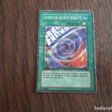 Trading Cards: CARTA, TRADING CARD YU-GI-OH, LON-048. Lote 195434705