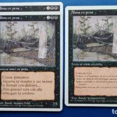 Trading Cards: ALMA EN PENA, CUARTA EDICION1995 Y 96, CARTAS MAGIC - POSIBILIDAD DE ENTREGA EN MANO EN MADRID. Lote 198518835